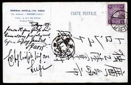 A5926) Japan Ansichtskarte 20.01.41 Von 1908 Imperial Hotels Tokio - Cartas