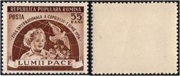 Romania.  1954 Children`s Day. MNH - 1948-.... Republics