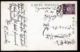 A5927) Japan Präge-Ansichtskarte 22.11.41 Von 1908 4 Bilder + Stempel - Cartas