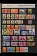 BRITISH COLONIES IN MIDDLE EAST KGVI MINT COLLECTION, Includes BAHRAIN Note 1938-41 Few Values To 3a6p, 1942-5 India Ovp - Stamps