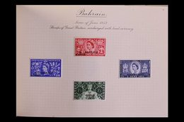 BRITISH COMMONWEALTH OMNIBUS COLLECTIONS. 1937-53 FOUR MINT COLLECTIONS In Dedicated Albums Including 1937 Coronation Co - Unclassified