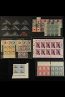 SOUTHERN AFRICA ODDMENTS. A Strange Selection Of Stamps On Stock Cards & Loose Includes Cape Triangulars (8 Used, 1 Unus - Unclassified