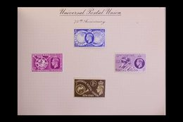 1949 UPU - BRITISH COMMONWEALTH. A Virtually Complete Very Fine Mint Omnibus Collection Presented In A Dedicated Album ( - Unclassified