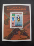 MAURITANIE Bloc N°14 Uniforme Militaire Oblitéré - Mauritanie (1960-...)