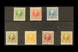 1907-12 Frederik VIII Complete Set, SG 121/130, Very Fine Mint. (7 Stamps) For More Images, Please Visit Http://www.sand - Danemark