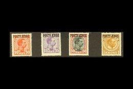 "PARCEL POST 1919-20 10 Ore, 15 Ore, 50 Ore, And 1kr Overprinted ""POSTFAERGE"" Complete Set, Michel 1/4, Fine Mint. (4 Sta - Danemark"