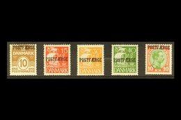 "PARCEL POST 1927-30 10 Ore, 15 Ore, 30 Ore, 40 Ore, And 1kr With ""POSTFAERGE"" Overprints Complete Set, Michel 11/15, Ver - Danemark"