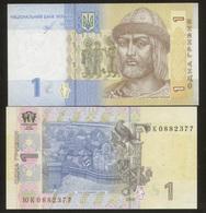 Ukraine 1 Hryvna  2018 Pick 116A UNC Smolij - Ukraine