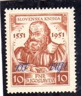 TRIESTE B 1951 PRIMOZ TRUBAR STAMPA PRIMO LIBRO SLOVENO YUGOSLAVIA OVERPRINT SOPRASTAMPATO JUGOSLAVIA MNH - Mint/hinged