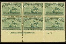 1893 3c Green Columbus, Scott 232, Fine Never Hinged Mint Lower Marginal PLATE 'No. 75' & IMPRINT 'American Bank Company - United States
