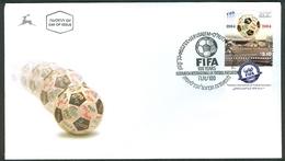 Israel FDC - 2004, Philex Nr. 1782,  Mint Condition - Israel
