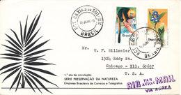 Brazil FDC 1976 Sent To USA - FDC