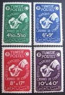 DF50500/343 - 1947 - COLONIES FR. - TUNISIE - POUR LES OEUVRES DE L'ENFANCE - N°320 à 323 NEUFS** - Cote : 7,50 € - Nuovi