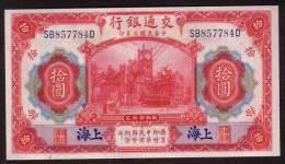 CHINE - Bank Of Communication 10 Yuan - Shanghai Le 01/10/1914 - Pick 118o - Chine