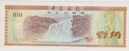 CHINE - Foreing Exchange Certificates - 10 Fen De 1979 - Pick FX1a - Chine