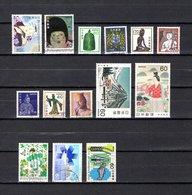 Japón  1981 . Y&T Nº  1353/54-1355/60-1361/62-1363-1365-1366 - 1926-89 Emperor Hirohito (Showa Era)