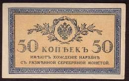 RUSSIE - 50 Kopeks 1915 - Pick 31 - Russie
