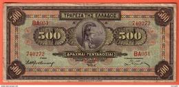 Billet - GRECE 500 Drachmai Du 01 10 1932 - Pick 102  TB - Greece