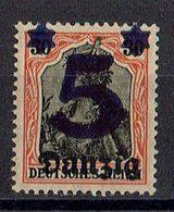 Danzig 1920 // Mi. 16 * - Danzig