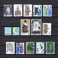 Japón  1982 . Y&T Nº  1413-1414/1415-1416/1417-1418/1419-1420/21-1422/23-1424-1425-1426-1427 - 1926-89 Emperor Hirohito (Showa Era)