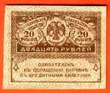 RUSSIE - 20 Rubles 04 09 1917 - Pick 38 - Russie