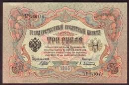 RUSSIE - 3 Rubles 1905 - Pick 9c - Signature SHIPOV - Russie