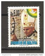 BOLIVIA - 1998 20° Pontificato Di Papa GIOVANNI PAOLO II Nuovo** MNH - Papi