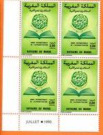 """Maroc ; Coin Daté 1990;n°1085""""année Internationale De L'alphabétisation"""" NEUFS** MNH;Morocco,Marruecos - Maroc (1956-...)"""