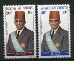 11420 COMORES  PA 50/1 ** Président Saïd Mohamed Cheikh (1904-1970)    1973  TB/TTB - Luftpost