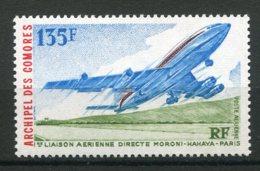 11431  COMORES  PA 65** 135 F  : 1er Liaison Aérienne Directe Moroni-Hahaya-Paris  1974  TB/TTB - Luftpost