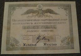 10 Ruble 1841 - Chine