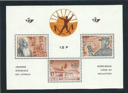 ** Blok 35 - Blocs 1962-....
