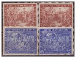 All.Besetzg., Gem.Ausg., Nr. 941/42, Type I + II, N** - Gemeinschaftsausgaben