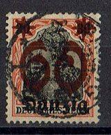 Danzig 1920 // Mi. 19 O - Danzig