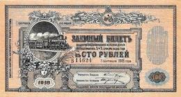 100 Rubley 1918 - Chine