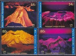 Vereinte Nationen UNO New York 2002 Berge Gebirge Mountains Kilimandscharo Paine Khan Tengri Mount Foraker, Mi. 896-9 ** - New-York - Siège De L'ONU
