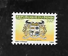TIMBRE OBLITERE DU BENIN DE 2017 - Bénin – Dahomey (1960-...)