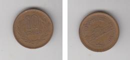 CHINE - 10 YEN 1977 - Japon