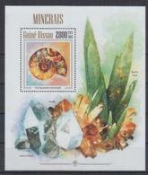 Guinee Bissau  2015 Minerals Minéraux Ammonite Pyritisée MNH - Minéraux