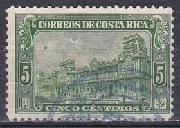 Costa Rica 1923 Organisationen Postwesen Weltpostverein UPU Architektur Bauwerke Buildings Postkongress, Mi. 112 Gest. - Costa Rica