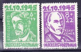 ALLEMAGNE  Z Soviet MECKLENBURG Mi 20/1, Sans Gomme, Reimpression, Reprint    (7B898) - Zone Soviétique