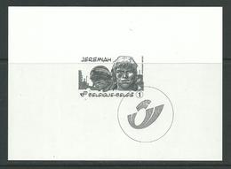 ** 3752 Zwart Wit - Blocks & Sheetlets 1962-....