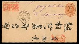 DUTCH INDIES. 1888. Poerworedjo - Samarang. 10c Stat Env Bilingual. VF. - Indes Néerlandaises