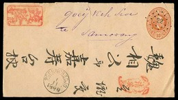 DUTCH INDIES. 1888. Poerworedjo - Samarang. 10c Stat Env Bilingual. Espectacular. - Indes Néerlandaises