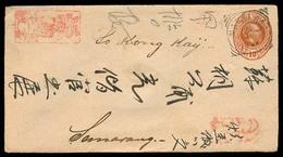 DUTCH INDIES. 1894. Mageland - Semarang. 10c Stat Env Bilingual. VF. - Indes Néerlandaises