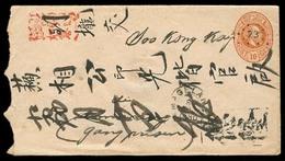 DUTCH INDIES. 1890. Mageland - Semarang. 10c Bilingual Stat Env. - Indes Néerlandaises