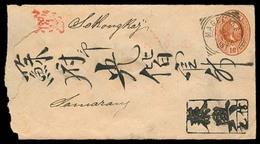 DUTCH INDIES. 1894. Mageland - Semarang. 10c Stat Env. Bilingual. - Indes Néerlandaises