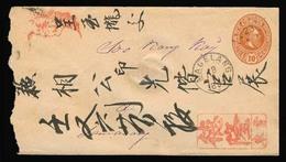 DUTCH INDIES. 1892. Mageland - Semarang. 10c Stat Env. - Indes Néerlandaises