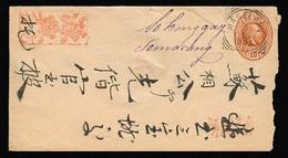 DUTCH INDIES. 1893. Mageland - Semarang. 10c Stat Env. VF. Appeal / Bilingual. - Netherlands Indies