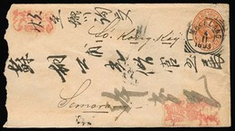 DUTCH INDIES. 1893. Mageland - Semarang. 10c Stat Env Bilingual. - Indes Néerlandaises
